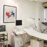 Laboratório Instituto Vascular